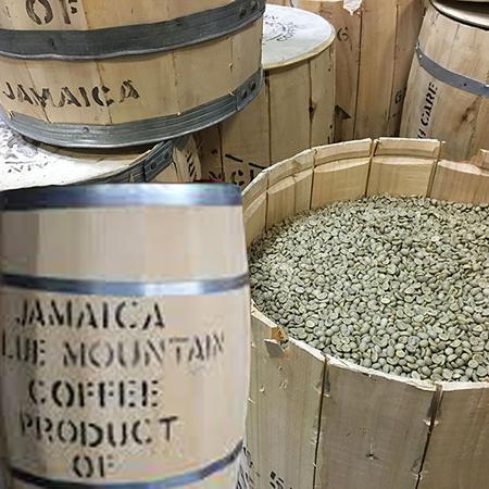 Jamaican Blue Mountain Green Beans